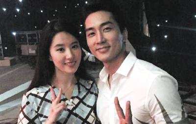 刘亦菲怕媒体吓坏宋承宪 《第三种爱情》9月25日上映