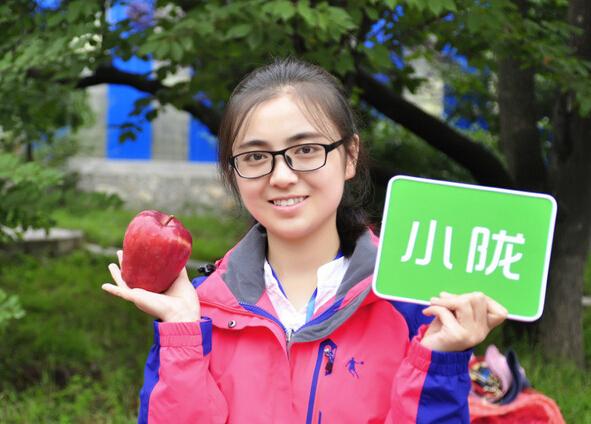 天水花牛苹果——大山深闺孕育出的世界味道(图)