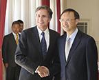 杨洁篪会见美国常务副国务卿布林肯