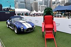 香港举办复古汽车嘉年华
