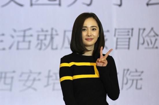杨幂:绝不带小糯米录节目 给她被保护的童年