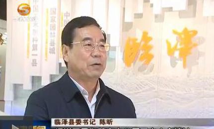 甘肃省各界热议十八届五中全会公报