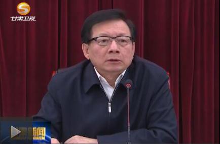 省政协学习党的十八届五中全会精神 冯健身出席并讲话