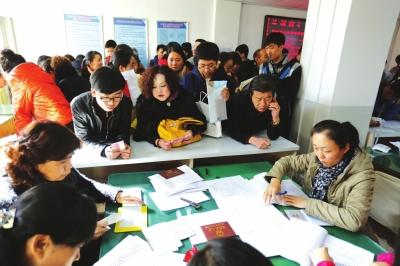 甘肃省2016年高考报名第一天
