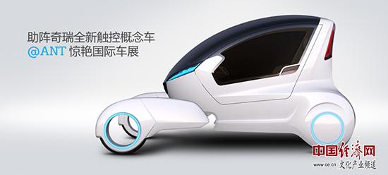 周志鹏:用情感设计提升产品商业价值