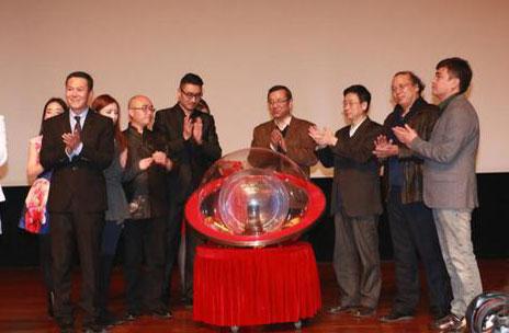 电影《柴生芳》观影及新闻发布会在京举行 连辑出席