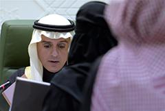 沙特宣布与伊朗断绝外交关系