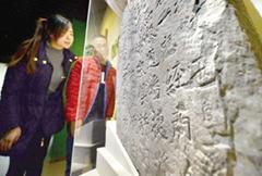 甘肃建成北茶马古道博物馆