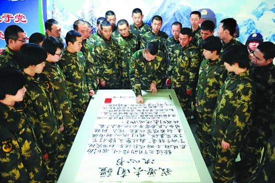 新疆边防大学生奔赴南疆边防一线