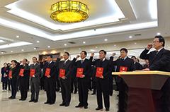 甘肃人大常委会组织首次宪法宣誓活动