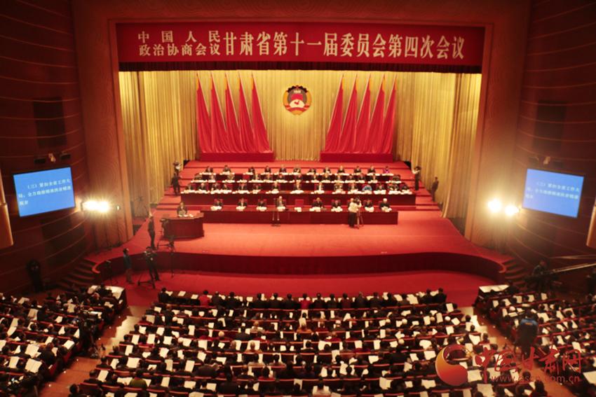 政协甘肃省第十一届四次会议在兰召开【高清组图】