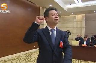 省十二届人大四次会议新当选人员举行宪法宣誓仪式