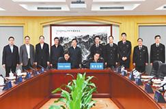 甘肃省与海关总署在京签署合作备忘录