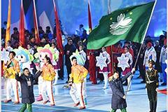 第十三届冬运会开幕