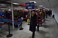 2016年春运大幕开启 北京西站开出首趟临客