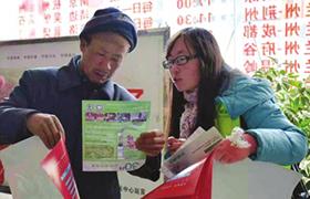 大爱清尘公益组织:爱心在寒冬里传递(图)