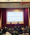 【廉政】2015甘肃纪检监察机关廉政反腐工作取得成效