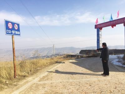 兰州:大路通到家门口蔡家沟村 运输农产品不再难(图)