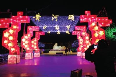 【2016年兰州市春节】金猴迎福