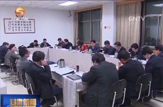 甘肃省市党政主要领导干部研讨班继续举行分组讨论