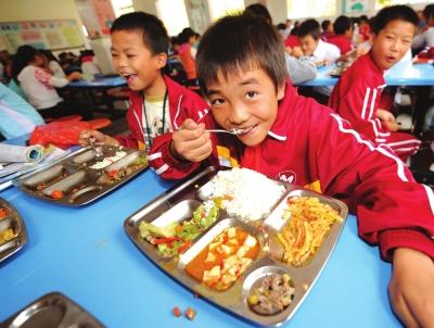 确保学生营养改善计划实施