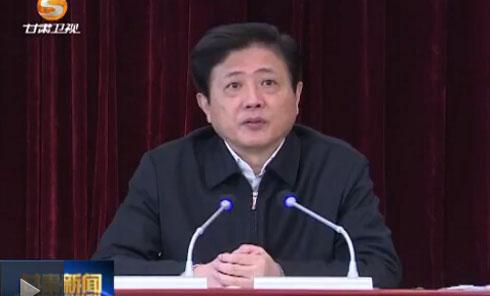 刘伟平在临夏州和省扶贫办考核时强调 贯彻五大发展理念打好脱贫攻坚年度战役