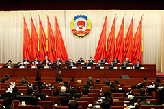 全国政协十二届常委会第十四次会议闭幕
