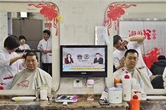 二月二龙抬头 北京顾客凌晨5点排队等理发