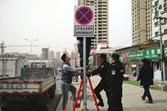 兰州市首批人行道禁停标识牌正式亮相(图)