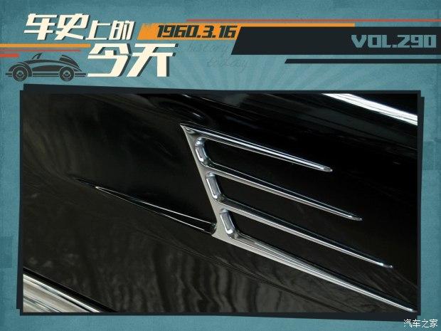 车史上的3月16日 红旗CA72成为世界名车高清图片