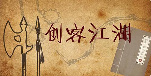 香港创业三人谈:创客节带给香港什么?