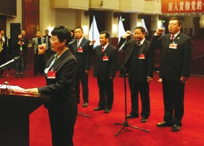 兰州市十五届人大六次会议选举的国家工作人员集体向宪法宣誓