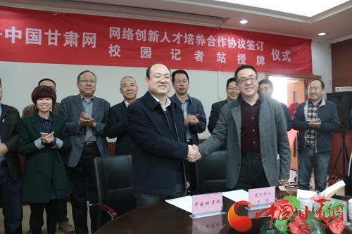 中国甘肃网兰州理工大学校园记者站挂牌成立 将重点培养网络技术创新人才(图)