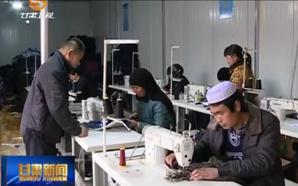 广河:电商小平台 扶贫生力军