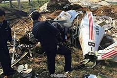 一小型飞机在陕西千阳县坠毁