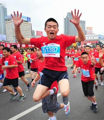 【赛事】马拉松赛4月11日开始报名