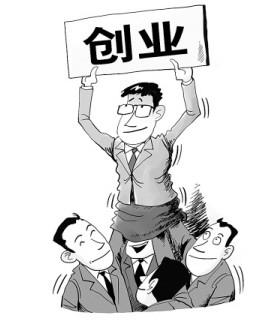 【创业】甘肃省将建成300家众创空间