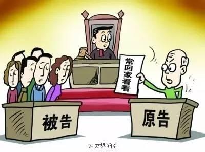 老人权益条例出台