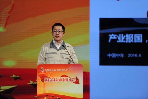 高铁工人精神是为实现中国梦努力奋斗的产物
