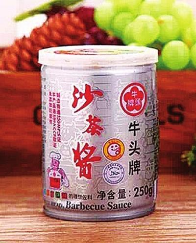 322家台湾知名企业带着万余种产品亮相兰州