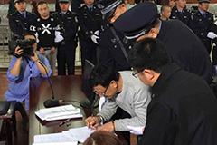 新中国成立以来最大盗墓案首要主犯被判死缓