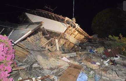 日本地震四人遇难