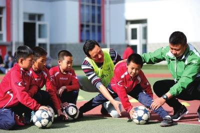 百名农村学校足球教师实训
