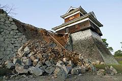 日本地震 致地标建筑崩塌