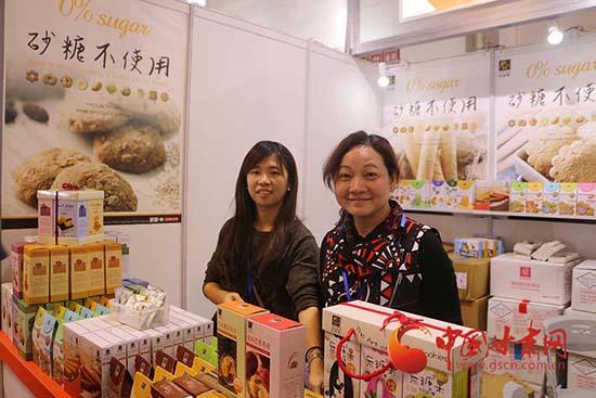 """台湾""""创客""""试水兰州市场 推纯天然健康饮食新理念/图"""