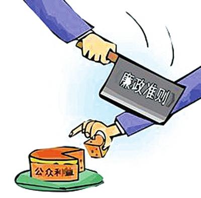 """平凉市通报7起群众身边""""四风""""和腐败问题"""