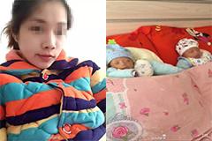 21岁母亲产后离世 捐献器官救活4人