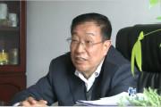 甘肃厅官刘维忠频惹争议:为宣传中医挨网友骂也值