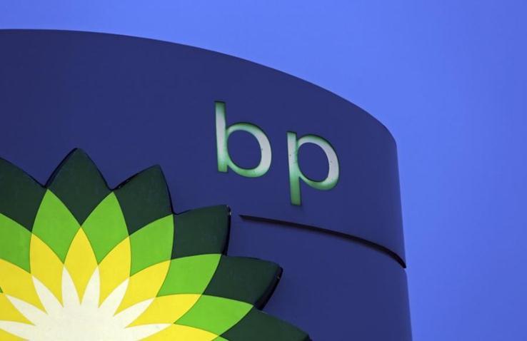 BP展望能源格局演变 预计天然气将成为增长最快化石燃料