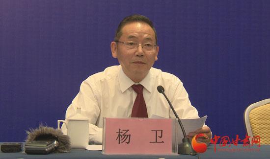 省体育局党组书记,局长杨卫